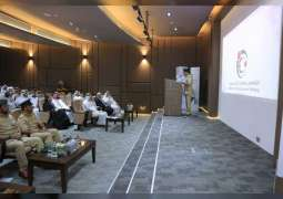 Dubai Police, Dubai Judicial Institute launch fifth programme for human trafficking specialist