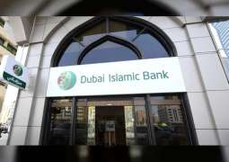 Abu Dhabi Islamic Bank reports 5.2 percent increase in Q3 net profit to AED620 million