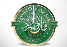 Quaid-e Azam Trophy 2nd XI: Ali, Sarmad, Umar shine on day two