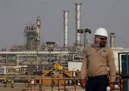 Saudi Aramco Announces IPO Underwriter Investment Banks - Prospectus