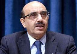 AJK President condemns Indian moves to ignite hatred against Muslims