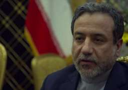 Gulf Countries Reviewing in Detail Iran's Hormuz Peace Initiative on Regional Security