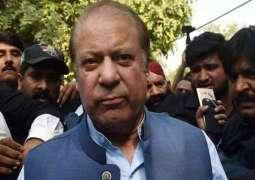 Nawaz Sharif's ticket to London canceled