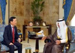 سمو أمير مكة المكرمة يستقبل السفير الفيتنامي