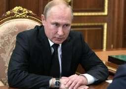 Putin Aware of St. Petersburg University Graduate's Murder by History Professor - Kremlin