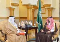سمو الأمير بدر بن سلطان يستقبل مدير هيئة السياحة بمنطقة مكة المكرمة