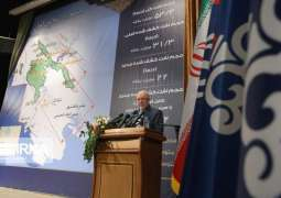 Namavaran Oil Field Increases Iran's Reserves by One Third - Reports