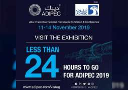 Largest-ever ADIPEC opens in Abu Dhabi