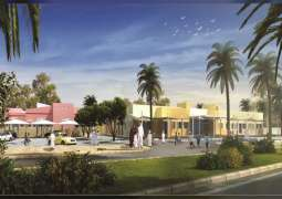 Four AED167.1 million kindergartens being built in Abu Dhabi and Al Ain