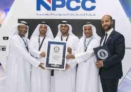 NPCC breaks world record for 'heaviest single-module topside on a fixed steel jacket'