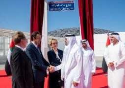 Khalid bin Mohamed bin Zayed inaugurates & Jacques Chirac Street  on Saadiyat Island