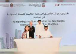15th Conference of OIE Regional Commission for Middle East opens in Abu Dhabi