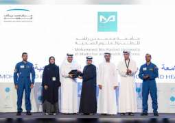 MBRSC launches 22nd IAA Humans in Space Symposium