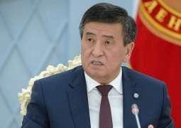 Kyrgyzstan Ratifies Paris Climate Agreement - Presidential Office