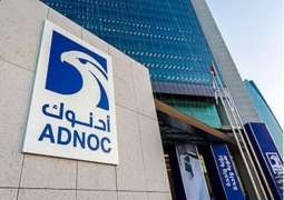 ADNOC, China's Rongsheng Petrochemical to explore domestic and international growth opportunities