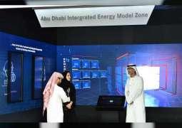 """""""نموذج أبوظبي المتكامل للطاقة"""".. قراءات ديناميكية لواقع ومستقبل القطاع خلال الأعوام الـ 30 المقبلة"""