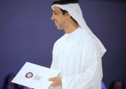 Mansour bin Zayed announces hosting of Arab Meeting for Young Leaders