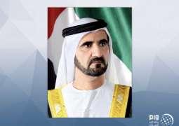 محمد بن راشد يتسلم أوراق اعتماد عدد من سفراء الدولة الصديقة