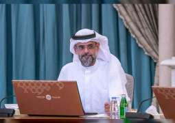 Sharjah Executive Council issues resolution classifying hotel establishments