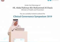 Ministry of Health and Prevention organises Clinical Governance Forum
