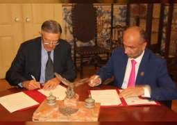 """"""" العالمي للتسامح والسلام"""" يوقع اتفاقيات في البرتغال لدعم قيم التسامح"""