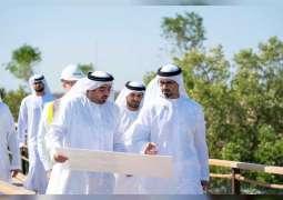 Khalid bin Mohamed bin Zayed tours Mangrove Walk