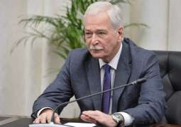 Russia Urges Kiev to Extend Law on Special Status of Donbas - Envoy Gryzlov