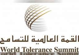 World Tolerance Summit to give insights into tolerance practices from across the world