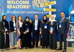 """دبي تستضيف """"المؤتمر العقاري العالمي 2020"""" لأول مرة خارج الولايات المتحدة"""