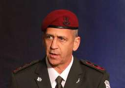 Israel Against Escalating Situation With Gaza, Ready for Any Scenario - Chief of Staff