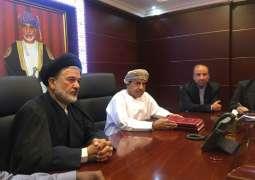Oman Seeking to Boost Trade With Iran - Ambassador in Tehran