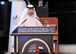 انطلاق أعمال المؤتمر السنوي العاشر للتعليم في أبوظبي