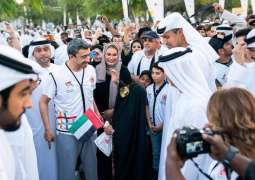 UAE athletes join march as part of National Festival for Tolerance and Human Fraternity