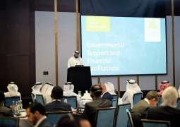 Emirates Defence Companies Council celebrates achievements at 2019 Annual Meeting