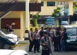 Six Injured in Suicide Bombing Outside Police Station in Western Indonesia - Reports