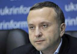 Kiev City Council Renames 2 Streets After Nazi Collaborationist - Activist