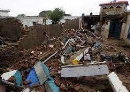 Small scale earthquake in Islamabad, KPK areas