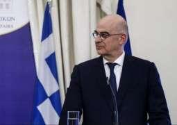 Greek Foreign Minister Nikos Dendias to Meet With Serbian Leadership in Belgrade on Thursday - Ministry