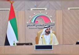 Mohammed bin Rashid opens 17th legislative chapter of FNC