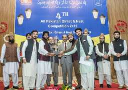 UVAS holds 4th All Pakistan Qiraat and Naat competitions