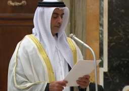 UAE endeavours to foster peaceful coexistence and spread tolerance and love, Saif bin Zayed tells Interfaith Conference in Vatican