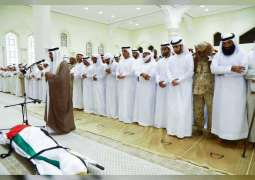 Nation's martyr Al Baloushi laid to rest