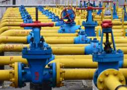 Ukraine's Naftogaz Slams Russia's Offer to Discount Gas Up to 25%, Says Normal Price