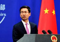 Chinese Foreign Ministry Makes No Mention of Reported Intra-Afghan Meeting in Beijing