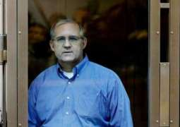 Suspected US Spy Paul Whelan Unlikely to Be Placed in House Detention in Russia - Family
