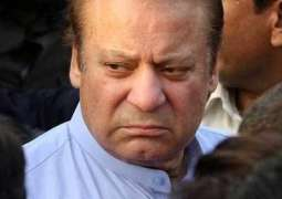 LHC will hear petition against Nawaz Sharif's name on ECL today