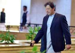 PM Khan decides to go home
