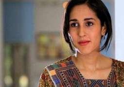 Mira Sethi ties knot with Bilal Siddiqi