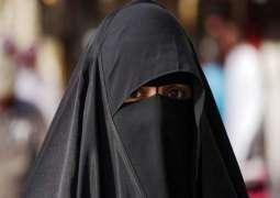 حکم اعتقال الفتاة السعودیة رقصت بالنقاب في احتفالات موسم الریاض