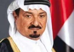 Ajman Ruler condoles with King Salman on death of Prince Turki bin Abdullah Al Saud